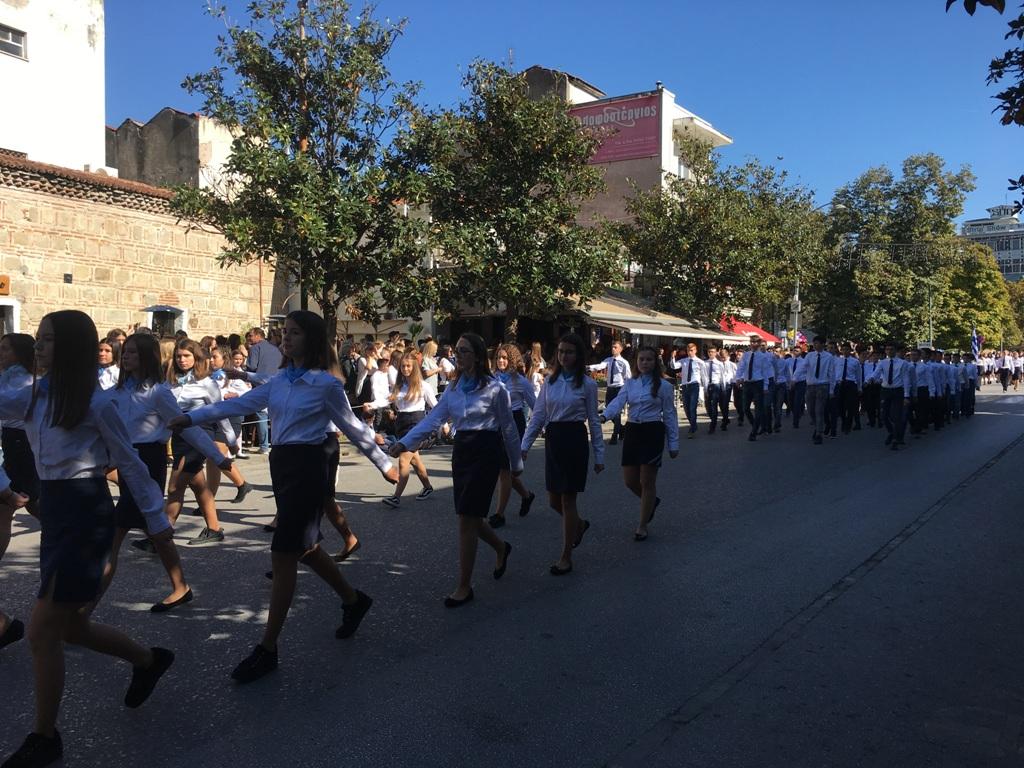 Γιορτές « 9ο Γυμνάσιο Τρικάλων 827e5325421